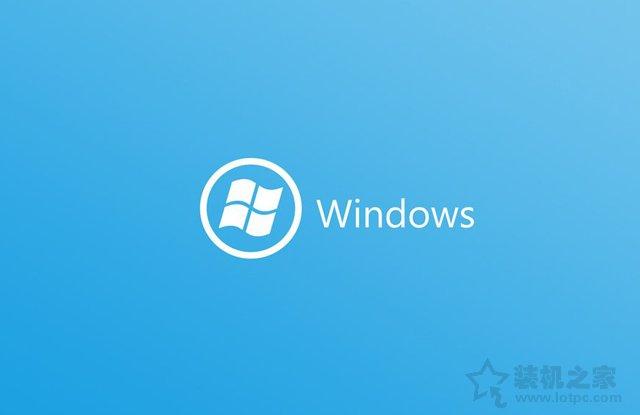 Windows10/7系统原版镜像怎么安装?Win10/7安装版系统U盘安装教程