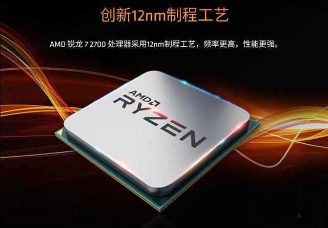 AMD锐龙Ryzen7 2700配什么显卡好?适合锐龙R7-2700搭配的显卡推荐
