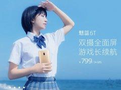 魅蓝6T怎么样?魅蓝6T手机上手详细全面评测