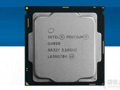 普通办公电脑配置推荐 intel赛扬双核G4900入门级电脑主机配置清单