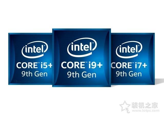 Intel第九代酷睿i9-9900K性能跑分曝光:相比i7-8700K高出41%!