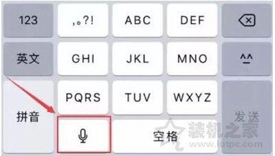iphone微信换行键在哪里?iphone微信打字换行的方法
