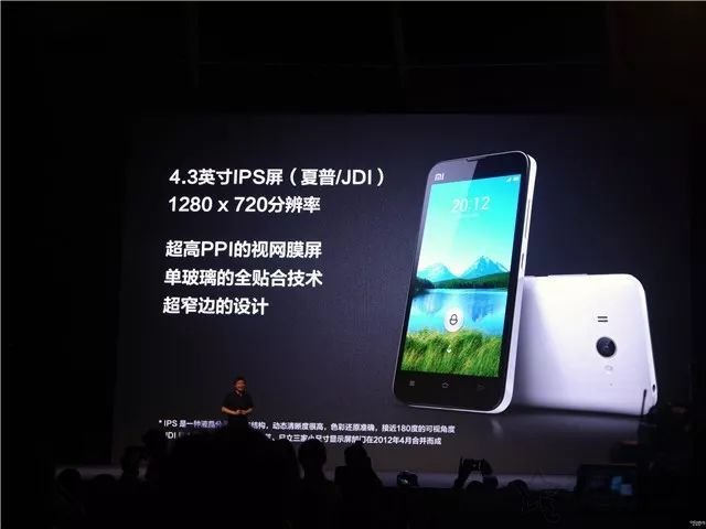 手机屏幕材质哪个最好?LCD、TFT、IPS、OLED、AMOLED差别对比