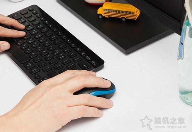 无线鼠标玩游戏有延迟吗?无线鼠标不适合玩游戏的原因