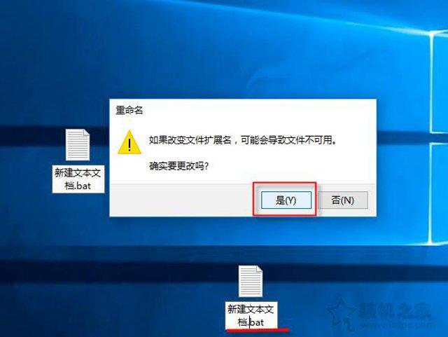 桌面图标上有个白色文件图标怎么去掉?解决桌面图标白色方块挡住