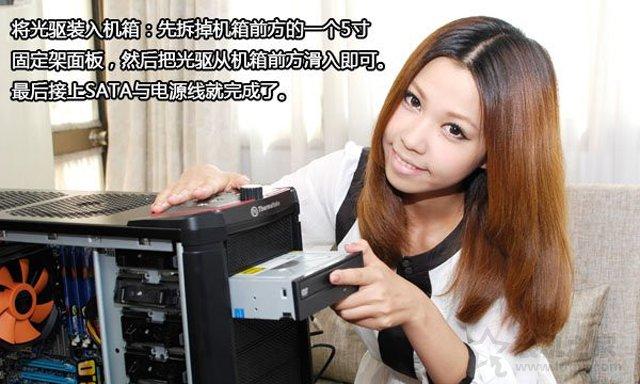 电脑硬件有哪些?组装一台电脑需要哪些配件详解