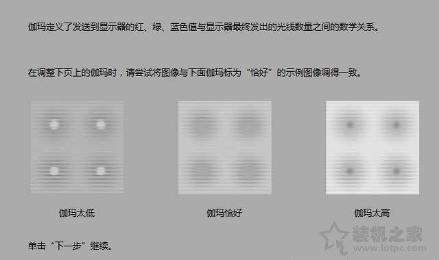 电脑显示器偏色怎么调 显示器屏幕偏色原因与校正方法