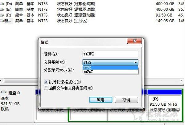 FAT32、NTFS、exFAT有什么区别?硬盘格式化时如何选择?