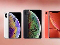 苹果iPhone XR、XS、XS MAX电池容量一览表 续航XR最强