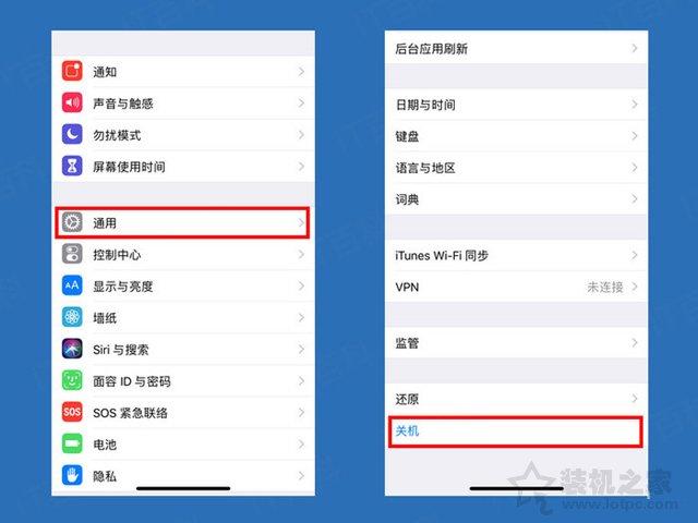 苹果iPhone XR怎么关机?苹果iPhone XR关机方法
