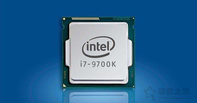 九代i7-9700K配什么主板 intel酷睿i7-9700K处理器与主板搭配知识
