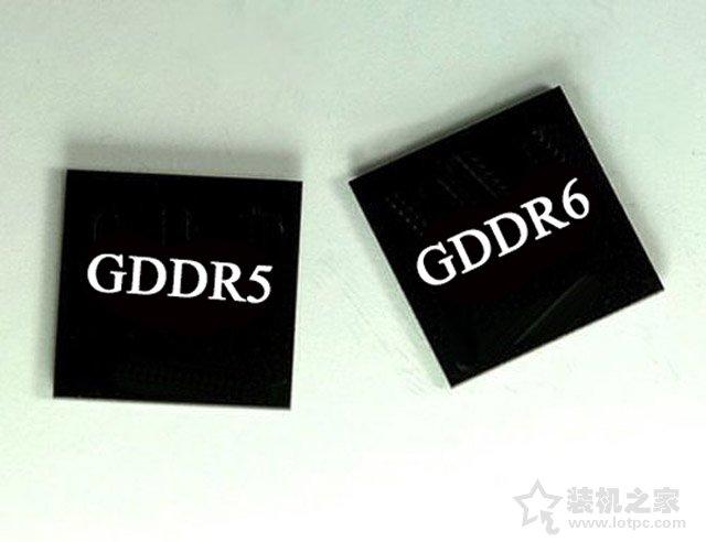 显卡GDDR6和GDDR5显存区别对比 GDDR6与GDDR5显存有什么区别?