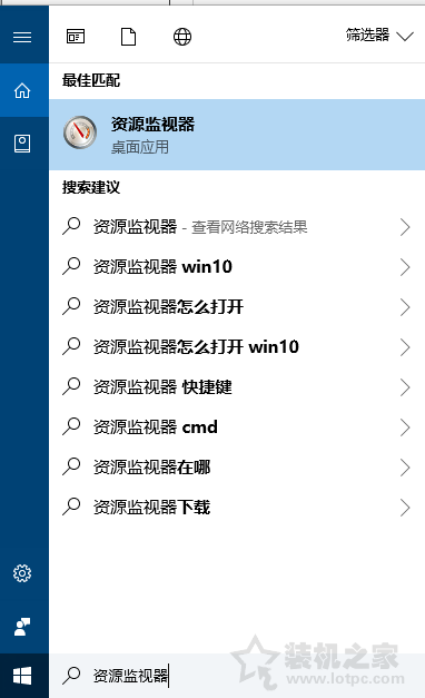 文件被占用无法删除怎么办?Windows10系统下文件被占用的解决方法
