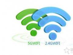 无线路由器基础知识:Wifi 2.4G与5G区别科普