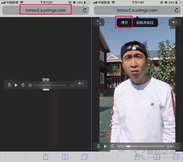 短视频去水印怎么去掉?快速去除抖音、快手、微视、秒拍水印教程
