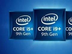 三套intel不锁频高性能平台 intel九代酷睿全系列组装电脑配置推荐