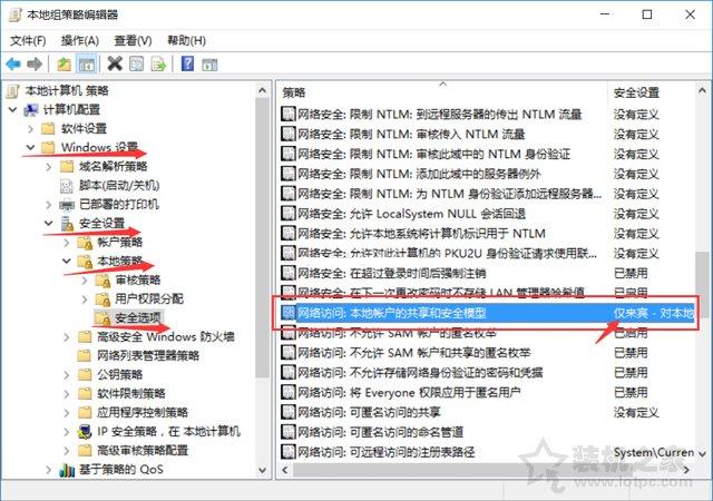 远程Win10系统桌面时提示你的凭证不工作的完美解决办法-君相见的博客