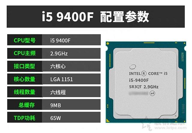 2019台式游戏电脑推荐 九代i5-9400F配RX580电脑配置