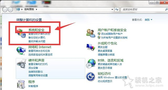 "Win7局域网访问共享时提示""登录失败:未知的用户名或密码错误"""