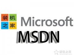 2019年微软MSDN原版镜像系统下载地址 Win10/7原版系统iso镜像文件