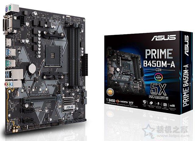 3A平台高性价比攒机 AMD锐龙R5-2600配RX590设计兼游戏的电脑配置