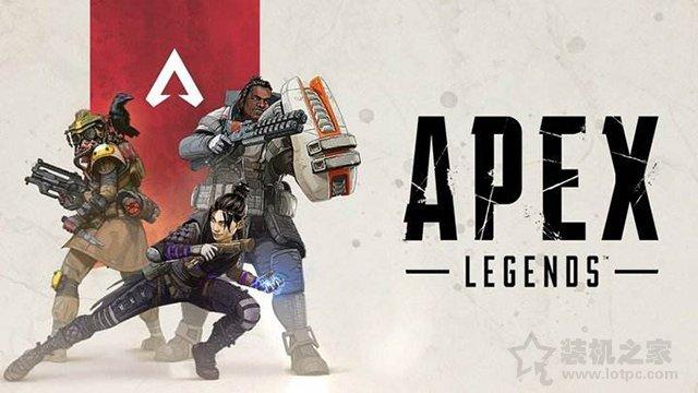Apex英雄对电脑配置要求高吗?Apex英雄最低配置与推荐配置一览
