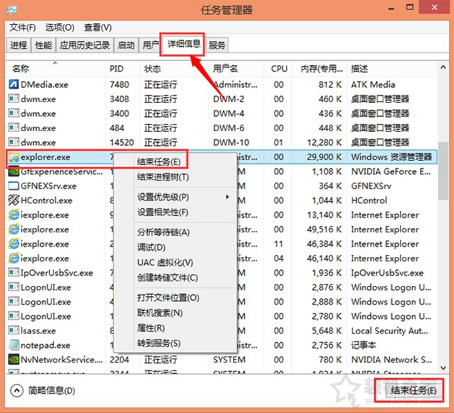 Win10系统下安装、卸载软件时出现2502、2503错误代码解决方法