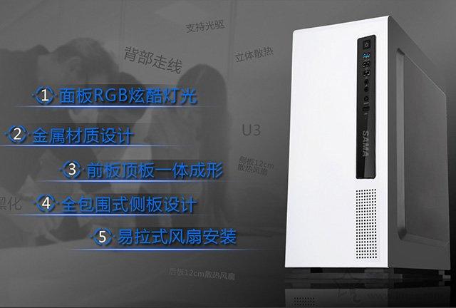 2019年三月DIY装机指南:从入门到高端的组装电脑主机配置推荐