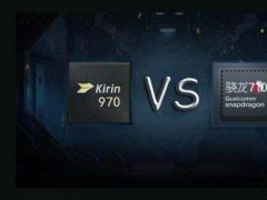骁龙710和麒麟970哪个好?麒麟970和骁龙710实测与区别对比
