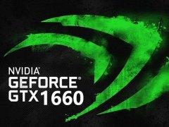 GTX1660配什么CPU和主板?Nvidia Geforce GTX1660显卡搭配技巧