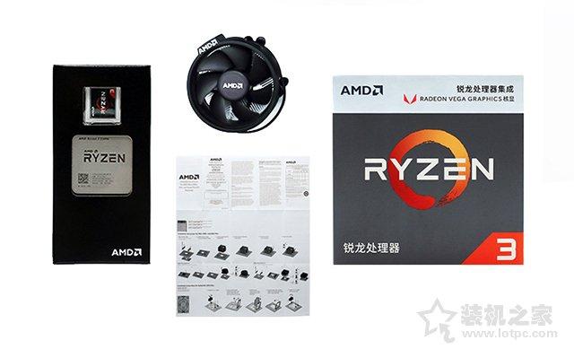 2019游戏主机配置推荐 从入门到高端适合游戏的电脑配置清单及价格