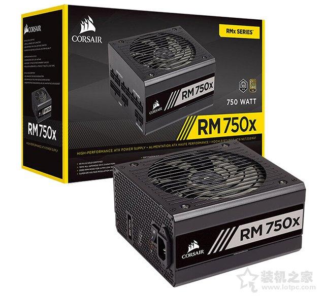 美商海盗船 RM750x 全模组电脑电源