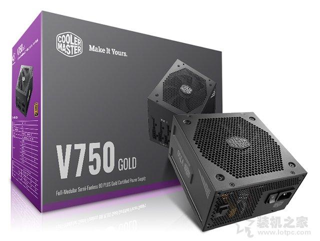 酷冷至尊 V750电源