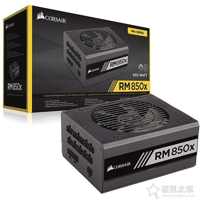 美商海盗船 RM850X电源