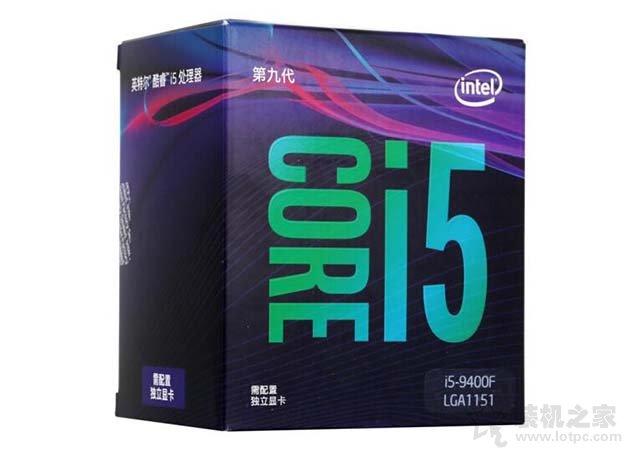 Win7系统死党福音!九代i5-9400F配GTX1660组装电脑配置清单表