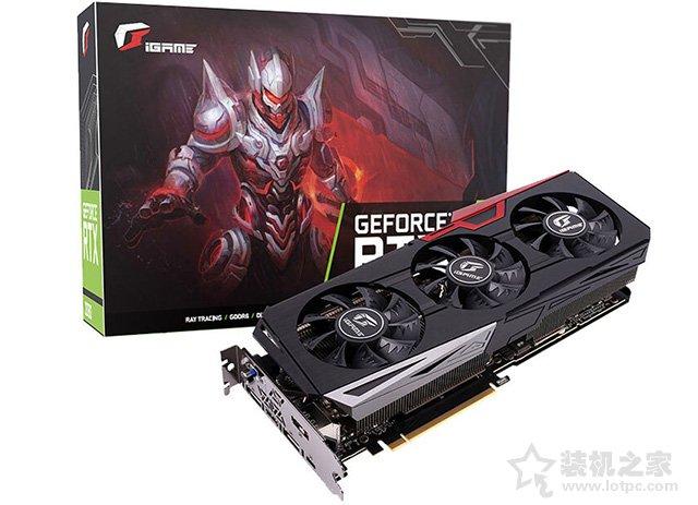 性价比高端主机 AMD锐龙R7-2700X配RTX2070详细电脑组装机配置单