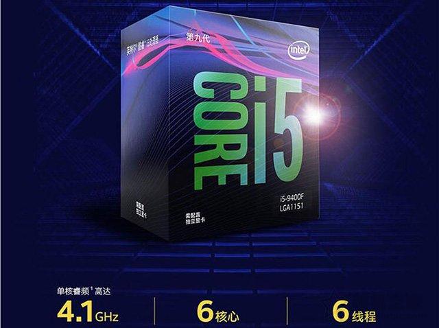 618游戏主机推荐 i5-9400F和R5-2600X各一套主流电脑配置推荐