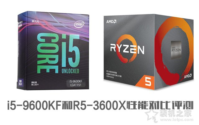 R5-3600X和i5-9600KF哪个好?i5-9600KF和R5-3600X性能对比评测