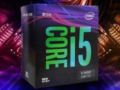 i3 9350KF和i5 9400F哪个好?i5-9400F和i3-9350KF区别对比评测