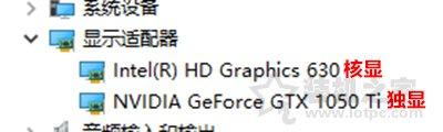 您当前未使用连接到NVIDIA GPU的显示器