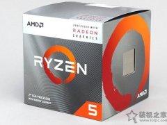 AMD锐龙R5 3400G配什么主板好?锐龙Ryzen5 3400G与主板搭配知识