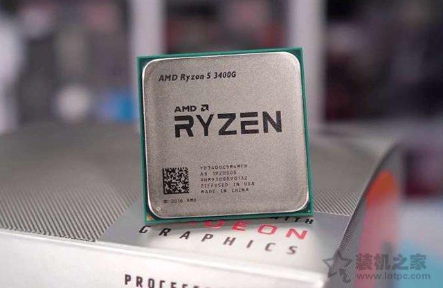 AMD锐龙R53400G配什么主板好?锐龙Ryzen5 3400G与主板搭配知识