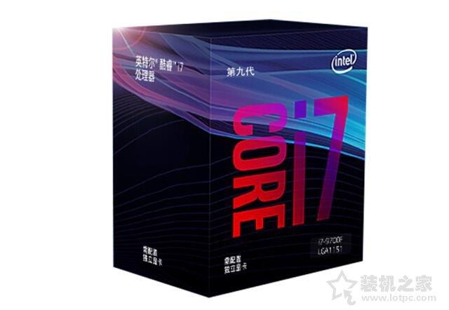 九代酷睿i7-9700F配RTX2060Super独显组装电脑主机配置清单及价格