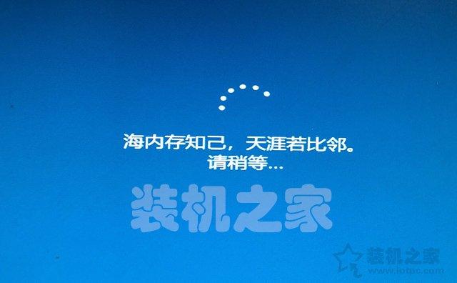 如何重新安装windows10系统?微软官方U盘制作工具重装系统教程