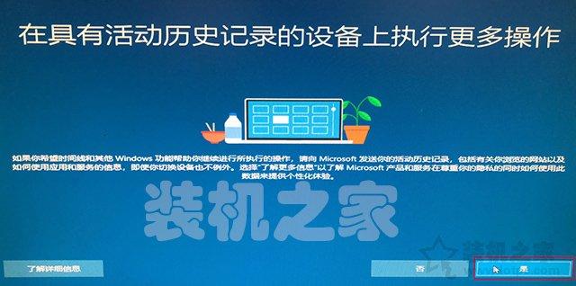 win10正版重装系统教程(官方工具安装纯净版win10系统)