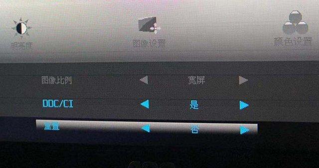AOC、飞利浦电脑显示器屏幕上有一条竖线左右移动的终极解决方法
