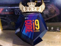为发烧而生!九代i9-9900K配RTX2080Ti全能型发烧电脑配置推荐