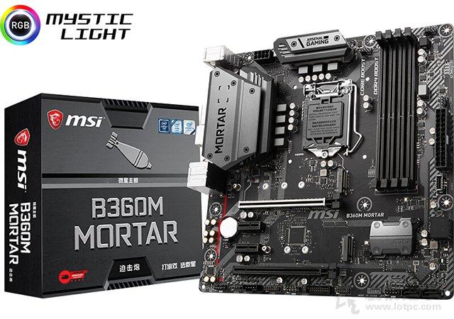 6000元intel九代i5-9400F配RTX2060显卡游戏电脑主机配置推荐
