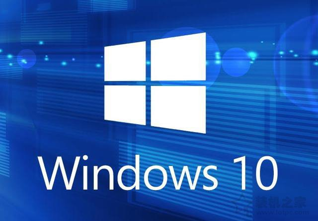 微PE装Win10详细教程 手把手教你UEFI+GPT方式安装Win10系统教程