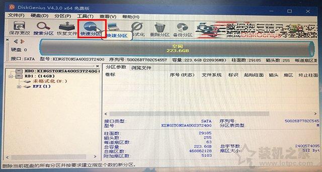 pe装原版win10系统u盘安装教程(36步超详细图文)